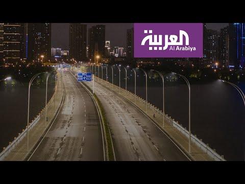 العرب اليوم - شاهد: استئناف الحياة في ووهان منبع وباء