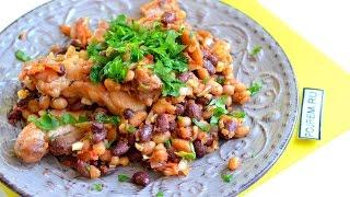 Курица с фасолью - отличная идея для ужина!