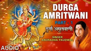 DURGA AMRITWANI in Parts, Part 1 by ANURADHA PAUDWAL I AUDIO SONG ART TRACK - Download this Video in MP3, M4A, WEBM, MP4, 3GP