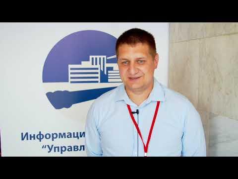 Уколкин Илья Викторович