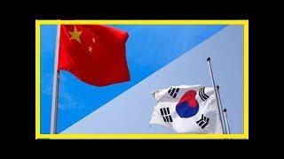 中国出三大招韩国正式服软,萨德死定了