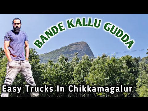 Bandekallu Gudda | ಬಂಡೆ ಕಲ್ಲು ಗುಡ್ಡ | best tourist place | near chikmagalur | Trucking place