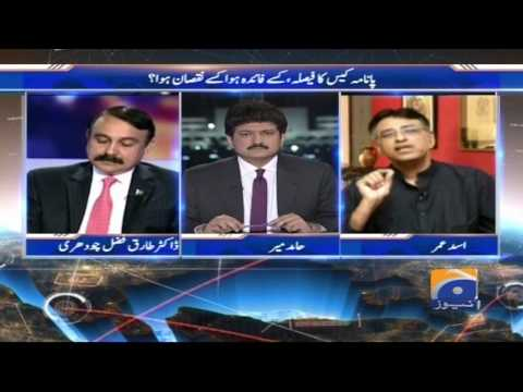 Capital Talk - 24 April 2017
