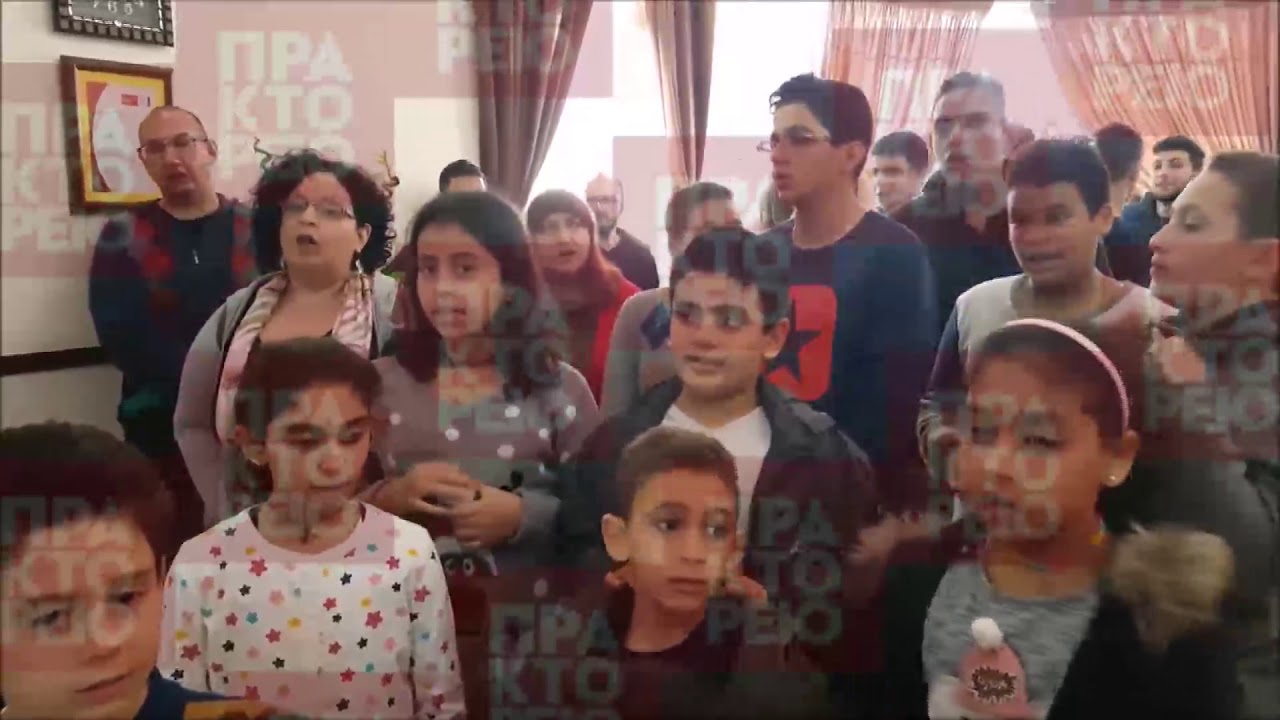 Προεόρτια των Χριστουγέννων για τους μαθητές Ελληνικών Σχολείων της Αλεξάνδρειας