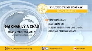 CHƯƠNG TRÌNH PHÁT THANH, THỨ TƯ 23102019