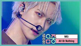 [쇼! 음악중심] 위아이 - 모 아님 도 (WEi - All Or Nothing), MBC 210306 방송