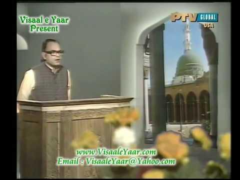Ya Rahmatallil Alamen Muzaffar Warsi PTV Naat