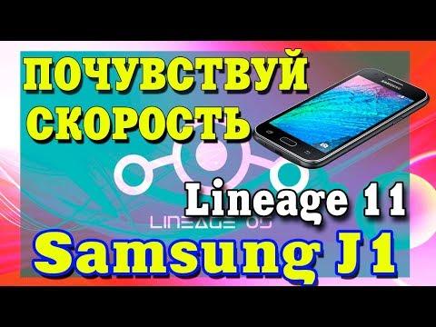 LOLLIPOP 5 1 FOR SAMSUNG Galaxy J1 SM J100H CYANOGENMOD 12
