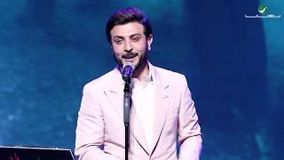 تحميل اغاني Majid Al Mohandis ... Hattan | ماجد المهندس ... هتان - فبراير الكويت 2020 MP3