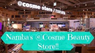 Nambas@CosmeBeautyStore!