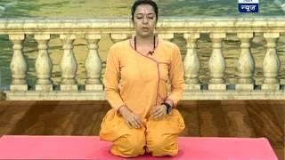 Easy Yoga To Cure Diabetes | 2 Minute Yoga।मधुमेह का आसन इलाज