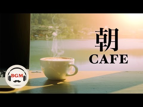 Relaxing Cafe Music - Jazz & Bossa Nova Music - Chill Out Music For Work, Study mp3 yukle - mp3.DINAMIK.az