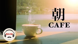 Relaxing Cafe Music - Jazz & Bossa Nova Music - Chill Out Music For Work, Study