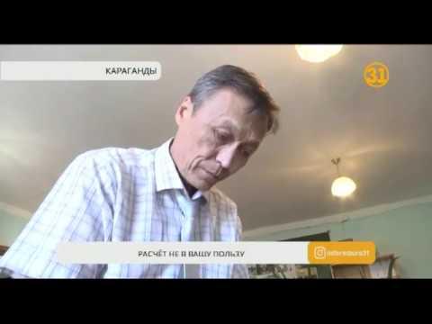 Почему при начислении пенсии самозанятым казахстанцам занижают трудовой стаж?