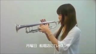 島村楽器船堀店トランペット講師演奏「ルパン三世のテーマ」