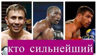 Сильнейший боксер 2017 - кто же он?