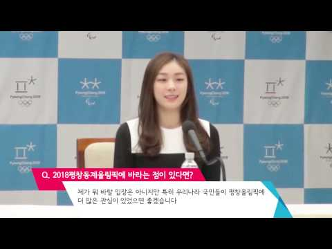 2018 Pyeongchang Winter Olympic Games Ambassadors video messages