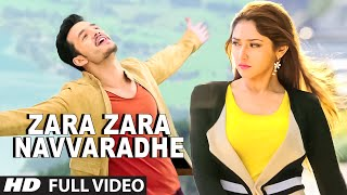 Zara Zara Navvaradhe Song Lyrics Akhil Akkineni - Akhil