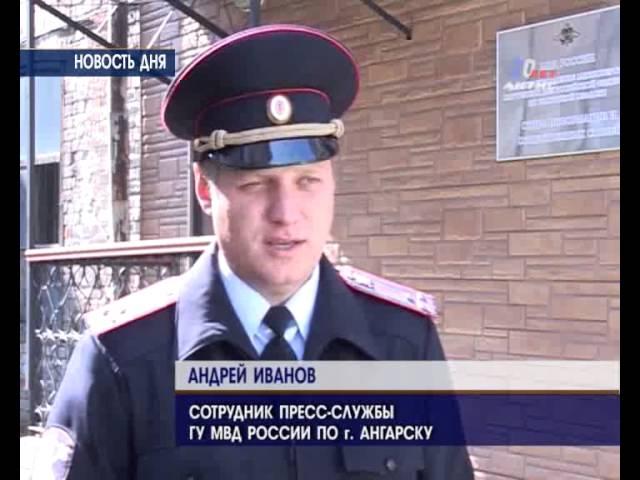 В Ангарске погиб рабочий из Узбекистана