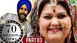 Singh Is Bliing (2015) | Akshay Kumar, Amy Jackson, Lara Dutta | Hindi Movie Part 3 of 10 | HD 1080p