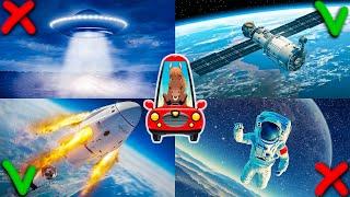 Космический транспорт для детей. Развивающее видео про космос для малышей