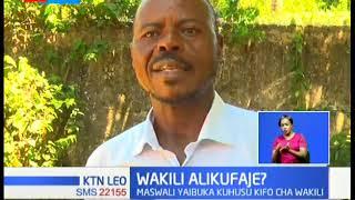 Uchunguzi unaendelea kubaini kiini cha Kifo cha wakili Sammy Anyanzwa