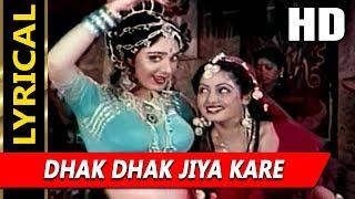 Dhak Dhak Jiya Kare With Lyrics   Asha Bhosle, Usha Mangeshkar   Joshilaay Songs  Sridevi, Meenakshi