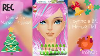 НОВОГОДНЕЕ НАСТРОЕНИЕ #1 | Играем в игры для девочек
