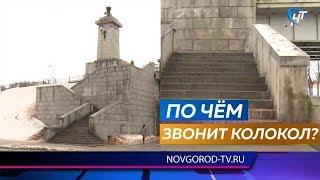 На «Вечевом колоколе» появилась инициатива соорудить на сходах с моста Александра Невского поручни