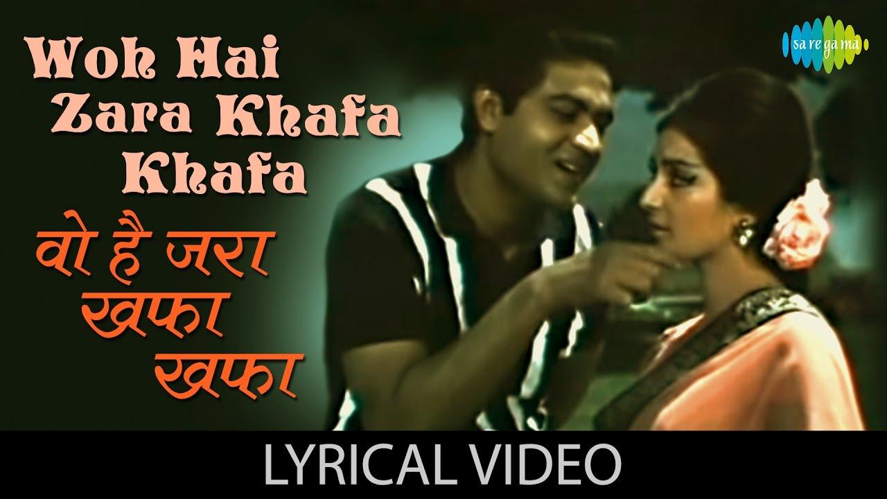 Woh Hai Zara Khafa Khafa  Mohd Rafi & Lata Mangeshkar Lyrics