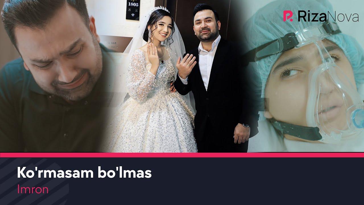 Imron — Ko'rmasam bo'lmas (Official HD Video)