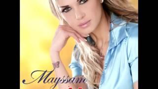 Mayssam Nahas ... Mahdoum | ميسم نحاس ... مهضوم