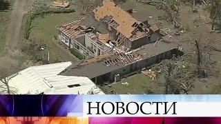 STEEL - ВСША жертвами торнадо стали тринадцать человек, ищут пропавших без вести.