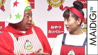 """出川哲郎、""""出川イングリッシュ""""で栗子と会話?"""