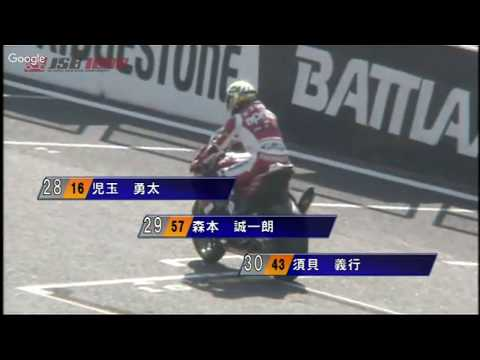 2017 Rd.9 MFJ-GP JSB1000 Race1  (決勝)