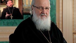 о. Андрей Ткачев. О заявлении Патриарха по поводу гуманизма и прав человека.