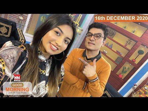 Good Morning With Dr Ejaz Waris 16 December 2020 | Kohenoor News Pakistan