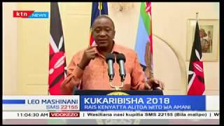 Kukaribisha 2018: Viongozi wa nchi tofauti watoa wito wa amani