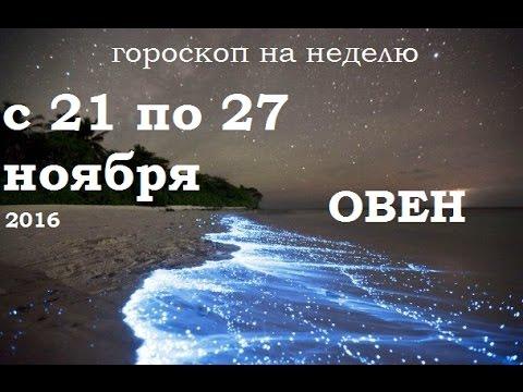 2011 год восточному календарю гороскоп на