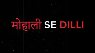 Mohali Se Dilli I Delhi Trap House I Hindi Rap I 2020 I Official