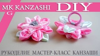 Канзаши МК. Резиночка для волос с нежным цветком / Kanzashi MK. Rubber bands for hair.