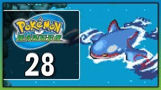 Pokémon Ranger - Episode 28