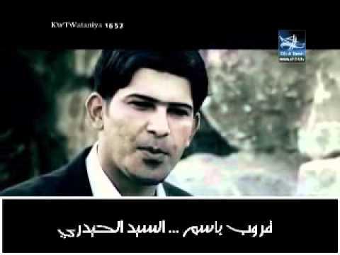 حيره شكتب مرتضى البيضاني