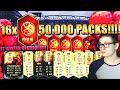 Download Video FIFA 16: PACK OPENING (DEUTSCH) - FIFA 16 ULTIMATE TEAM - OMFG 16x 50K PACKS! WINTER UPGRADES & IFs!