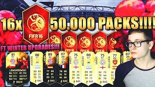 FIFA 16 PACK OPENING DEUTSCH  FIFA 16 ULTIMATE TEAM  OMFG 16x 50K PACKS WINTER UPGRADES & IFs