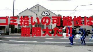 ゴミ拾い・環境イベントポータルサイト BLUE SHIPでできること Vol.2 Go!Go!NBC!   gogonbc