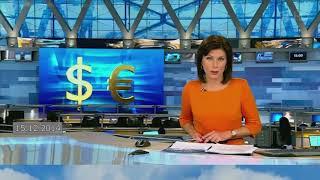 Что будет с рублём после выборов? Обвал рубля!