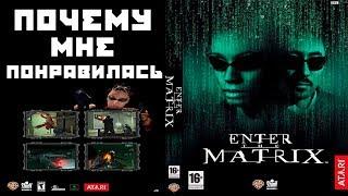 Почему Enter The Matrix крутая игра? (Обзор-защита №2)