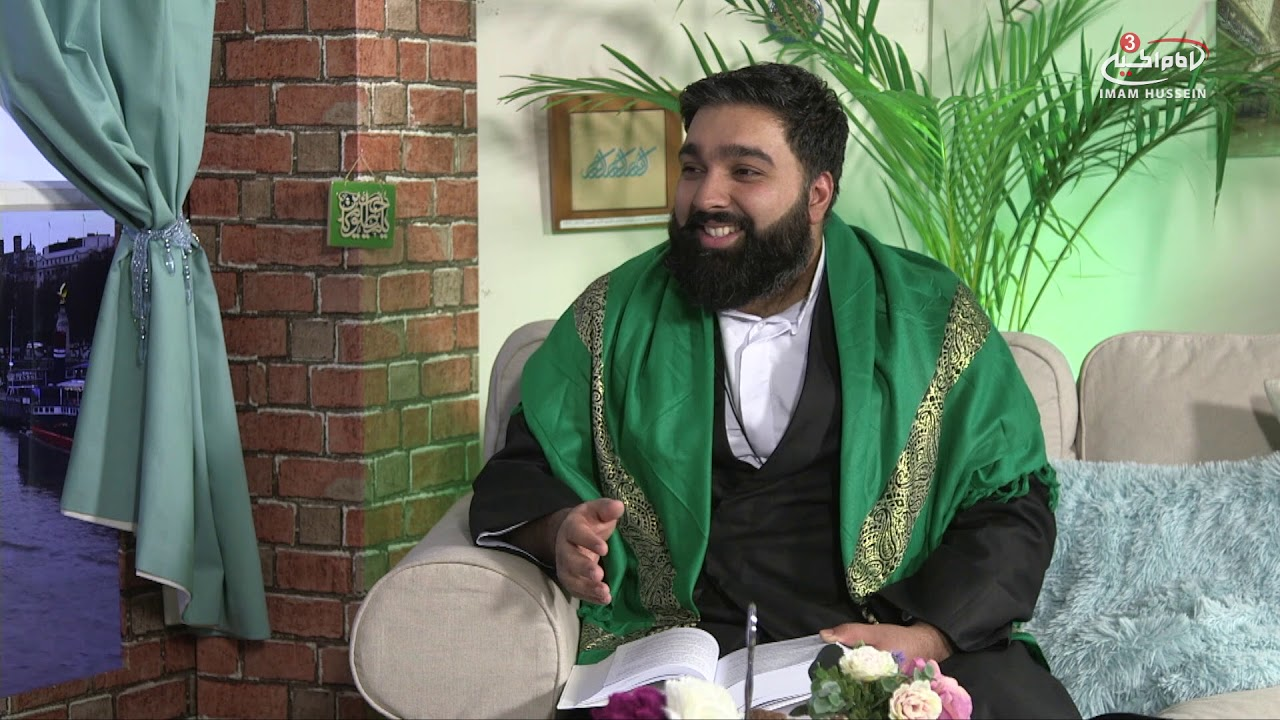 Business in Islam | Episode 11