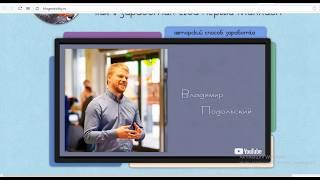 blogpodolsky.ru И IP SITCH SERVICE СМЕШНОЙ ЗАРАБОТОК НА IP АДРЕСЕ
